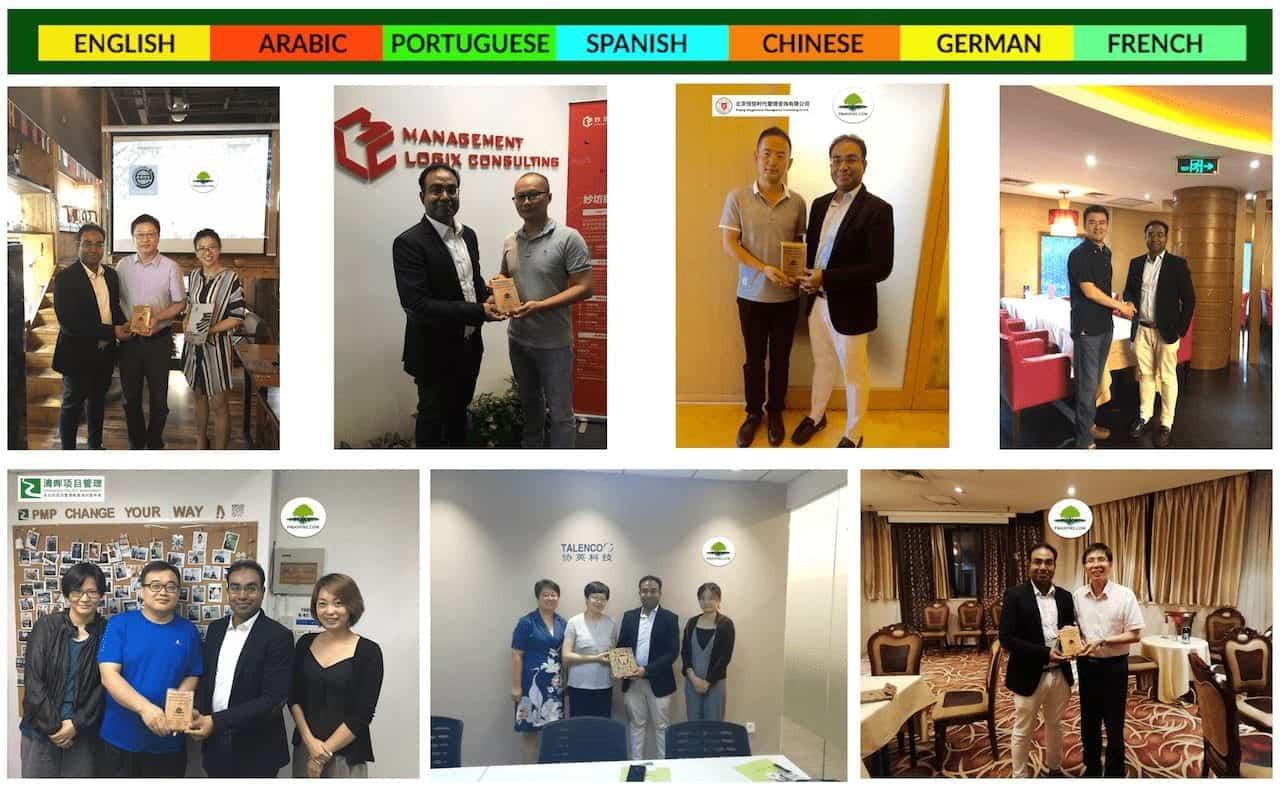 PMaspire CEO's Visit to China